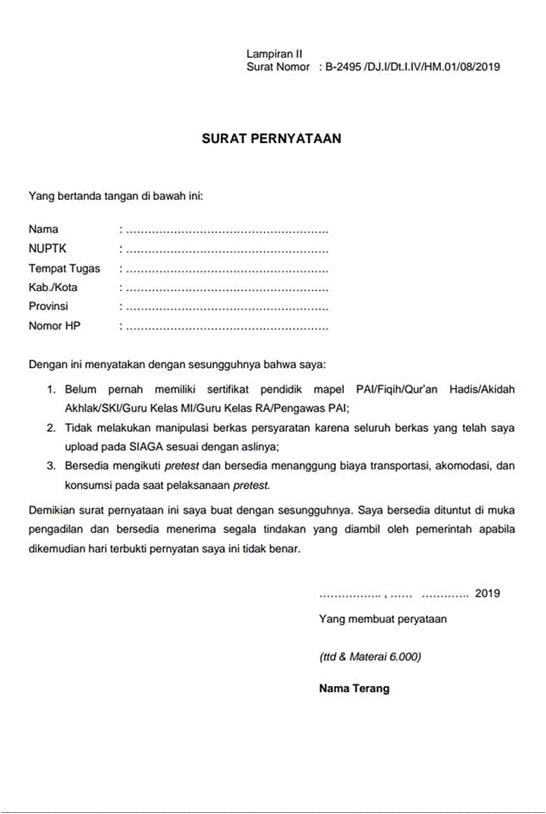 Cara Daftar Pretest Ppg Bagi Guru Pai Di Siaga Pendis