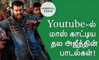 Most viewed Ajith songs in Youtube | Ajith Songs, Vivegam, Vedhalam