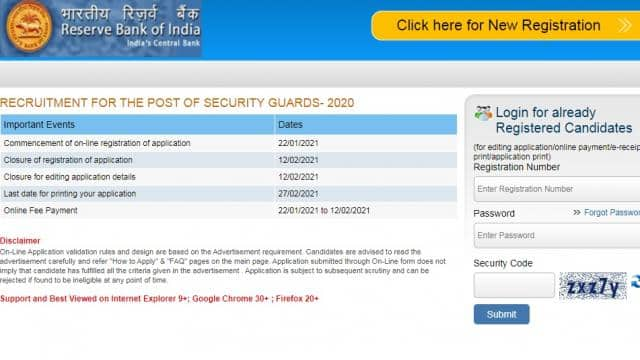 RBI Recruitment 2021 for 241 Security Guard Posts @rbi.org.in