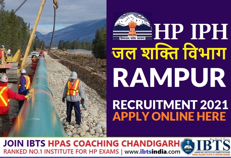 HP IPH Recruitment 2021: Jal Shakti Vibhag Rampur Recruitment 2021
