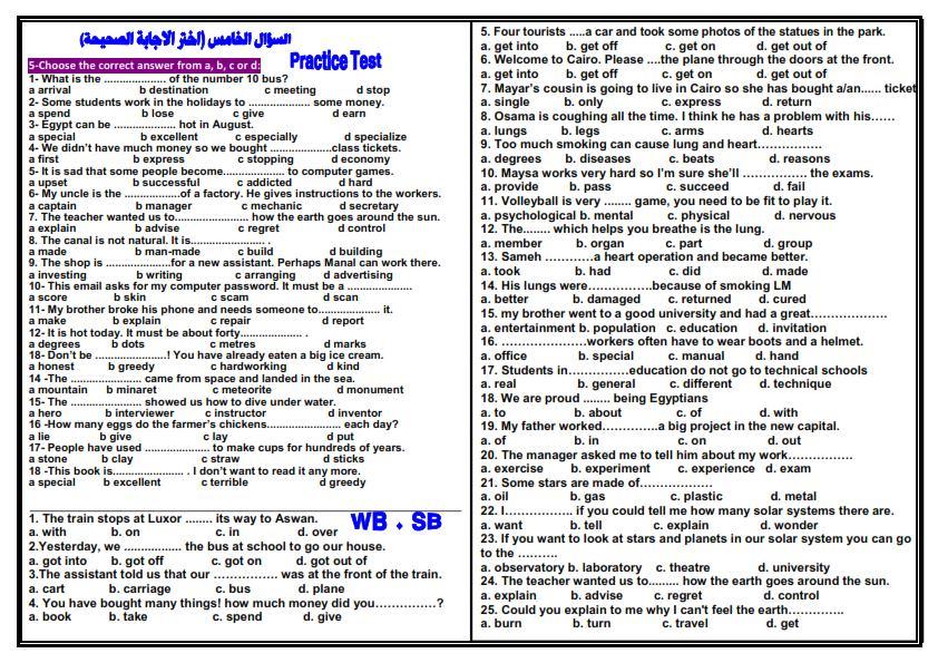 اقوى مراجعة ليلة الامتحان لغة انجليزية ثالثة اعدادى ترم ثاني 2021 مستر محمد فوزي 9