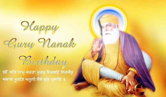 happy guru nanak jayanti wishes sms quotes images in hindi