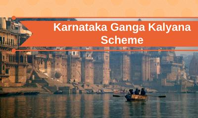 Karnataka Ganga Kalyana Scheme
