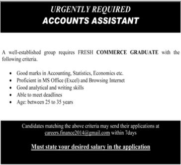 JOBS | Urgently Required Accounts Assistant