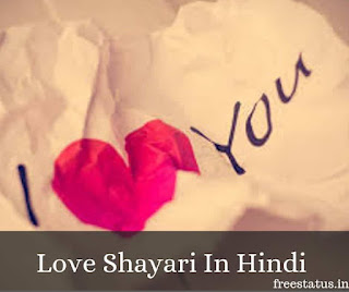 Love-Shayari-In-Hindi