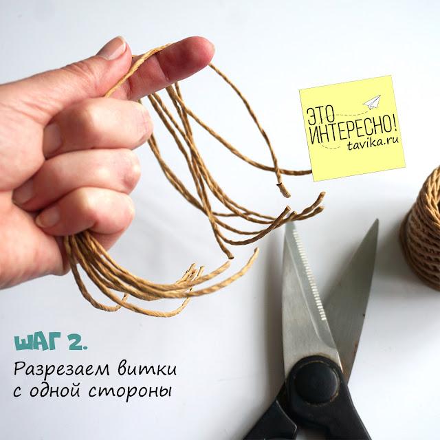 жаворонок из бумажной веревки
