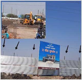 विधुत विभाग के मुख्य ग्रीड के पास बिना अनुमति के कॉलोनी में विद्युत पोल खड़े किए गए