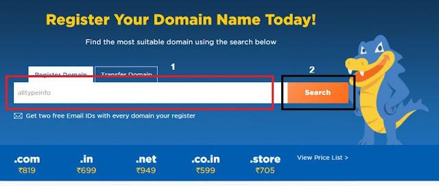 hosgator se domain name kaise kharide
