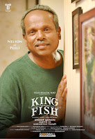 nelson sooranadu, king fish in malayalam, king fish malayalam, king fish moive, king fish malayalam movie, www.mallurelease.com