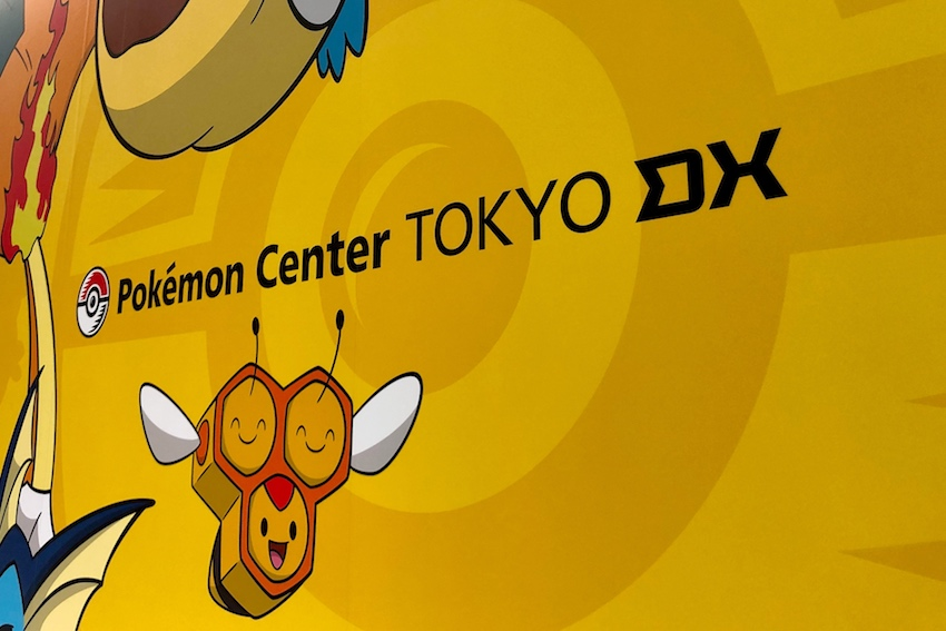 Pokemon Center DX Tokyo