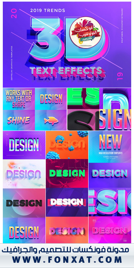 download psd 3D Text Effects 2019 Trends