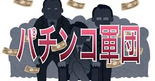大分パチンコ爆砕 大分パチンコ・スロット店掲示板|ローカルクチコミ爆サイ.com九州版
