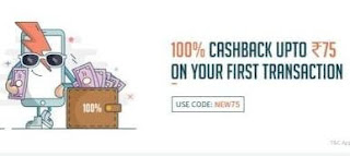 freecharge first recharge offer