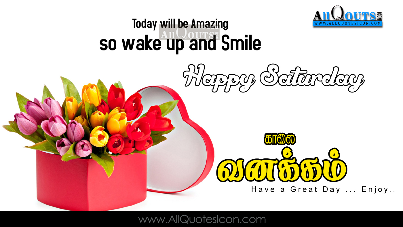 Best Good Morning Quotes in Tamil HD Wallpapers Best Life Motivational Thoughts and Sayings Tamil Kavithai JPG 1400—788 a