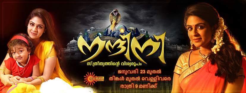 Nandhini' Tamil Serial on Sun TV Plot Wiki,Cast,Promo,Title