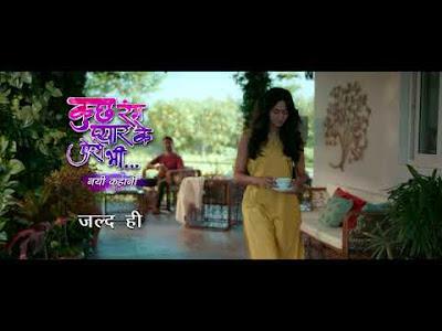 Kuch Rang Pyar Ke Aise Bhi Season 3 Serial Cast, Wiki, Release Date ,Poster, Trailer, Video and All Episodes