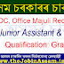 DC Majuli Recruitment 2020: Apply online for 03 Junior Assistant & Copyist Posts