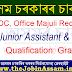 DC Majuli Recruitment 2020: Apply online for 03 Junior Assistant & Copyist Posts