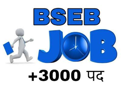 Bseb job