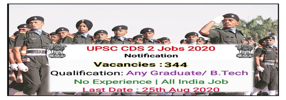 UPSC CDS II Online Application 2020, applyforjobs.in, applyforjobs