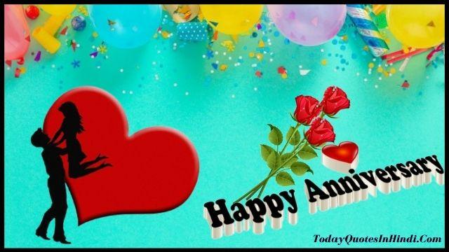 wedding anniversary wishes to husband