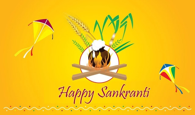 Sankranti wishes greetings HD Wallpapers