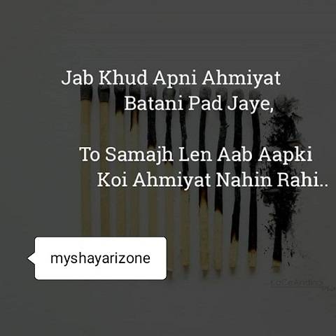 Sad Sensitive Lines Ehmiyat Shayari Image Status in Hindi