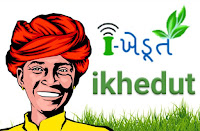 I-Khedut Portal Gujarat Scheme