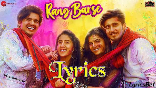 Rang Barse Lyrics - Mamta Sharma