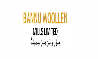 bannuwoollen@yahoo.com - Bannu Woollen Mills Limited Jobs 2021 in Pakistan