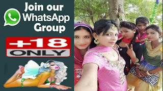 bhabhi whatsapp group link