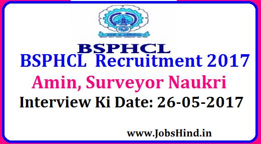 BSPHCL Recruitment 2017