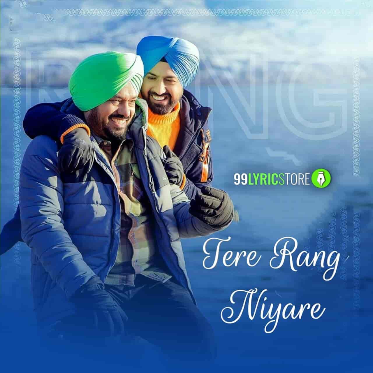 Tere Rang Niyare Punjabi Song Lyrics sung by Nachhatar Gill