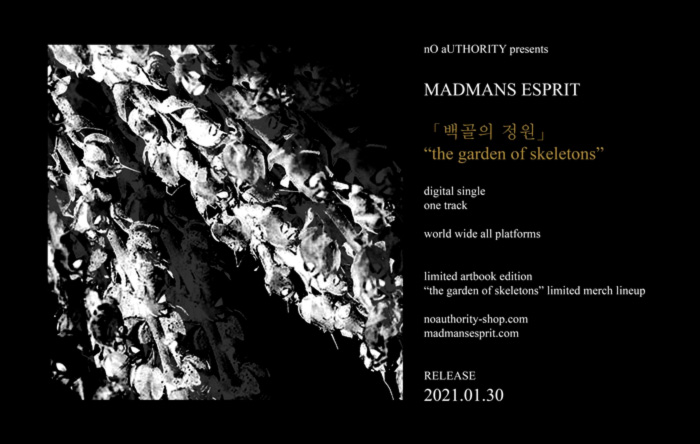 Madmans Esprit - Garden of Skeletons single
