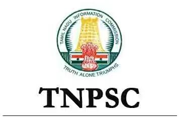 TNPSC போட்டித் தோ்வுகள் நடப்பது எப்போது?