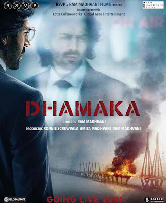 Dhamaka Movie Star Cast Name, Wiki