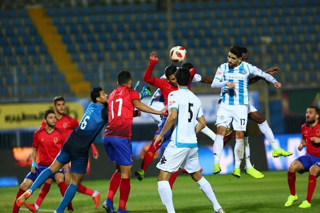 هل وقع نجم بيراميدز للنادي الأهلي المصري