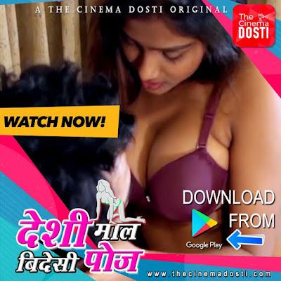 Deshi Maal Videshi Pose Web series actress Alisa Bella