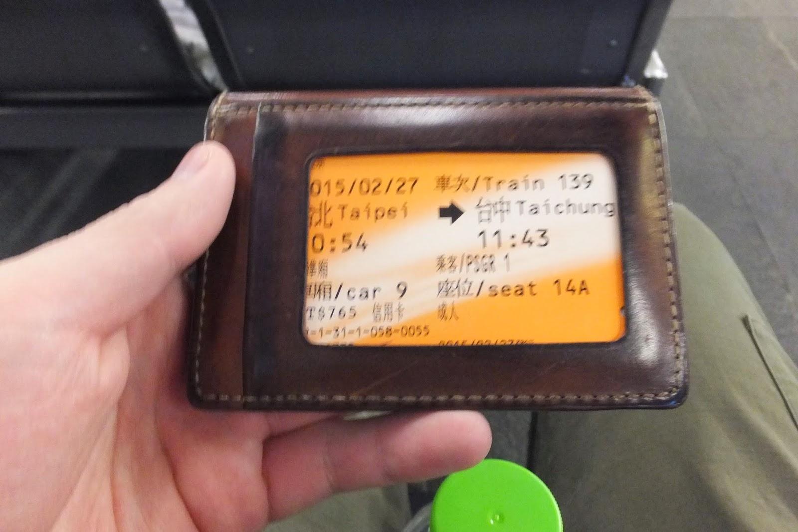 THSR ticket