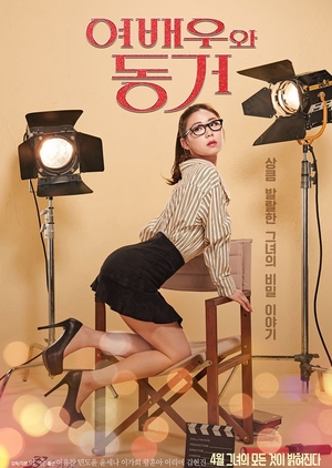 Live with an actress Full Korea Adult 18+ Movie Online