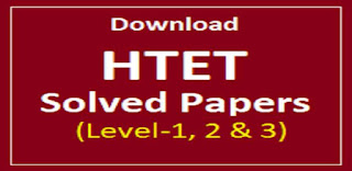 HTET Previous Year Question Paper