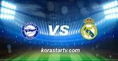 نتيجة مباراة ريال مدريد والافيس كورة ستار بث مباشر يلاشوت 23-1-2021 الدوري الاسباني