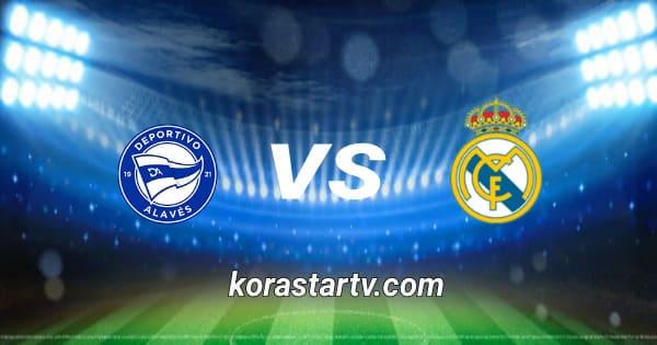 مباراة ريال مدريد والافيس كورة ستار بث مباشر يلا شوت،كورة اون لاين،كورة لايف