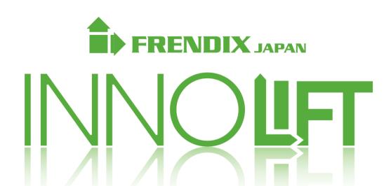 INNOLIFT イノリフトは小型商用車に積み込めるフォークリフトです