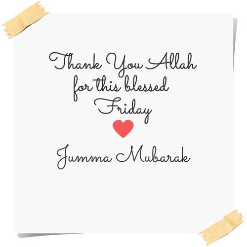 Doa Hari Jumaat, Jumaat Terakhir Ramadan