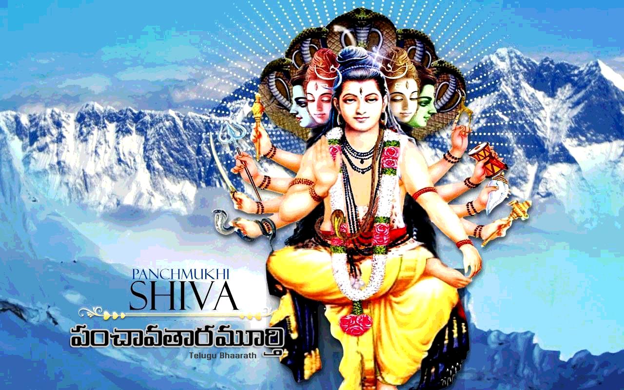 పంచావతారమూర్తి - pancha avathara murthy