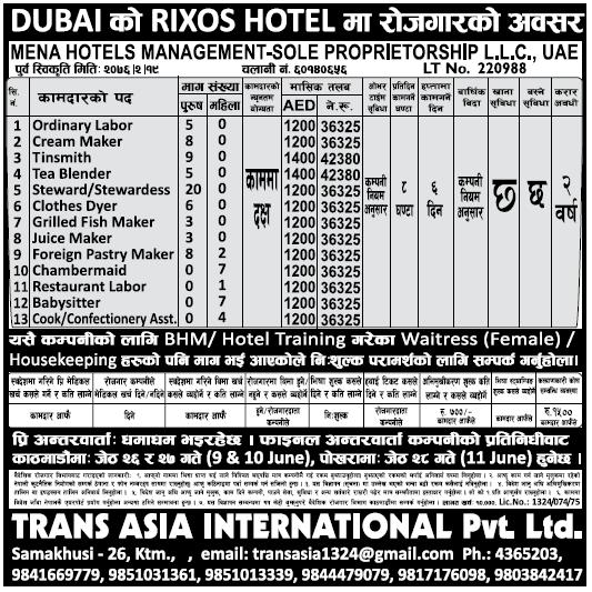 Jobs in Dubai for Nepali, Salary Rs 42,380