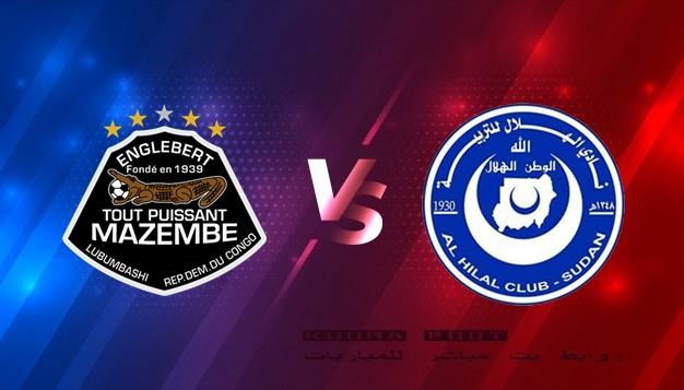 بث مباشر مباراة الهلال السوداني ضد مازيمبي