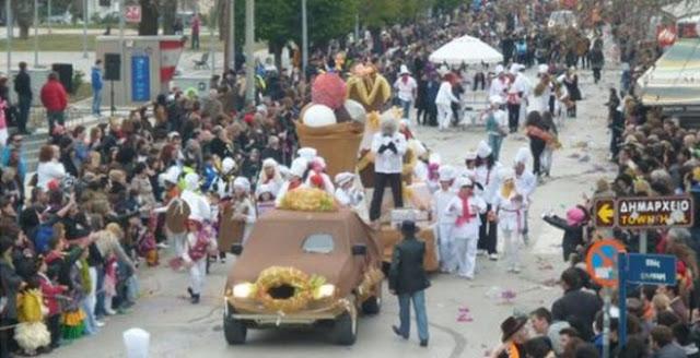 Γιάννενα: 10 Μαρτίου 2019 Η Μεγάλη Καρναβαλική Παρέλαση Στον Κατσικά !