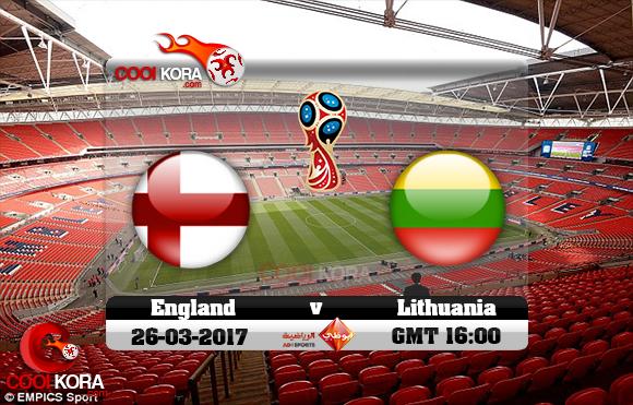 مشاهدة مباراة إنجلترا وليتوانيا اليوم 26-3-2016 تصفيات كأس العالم